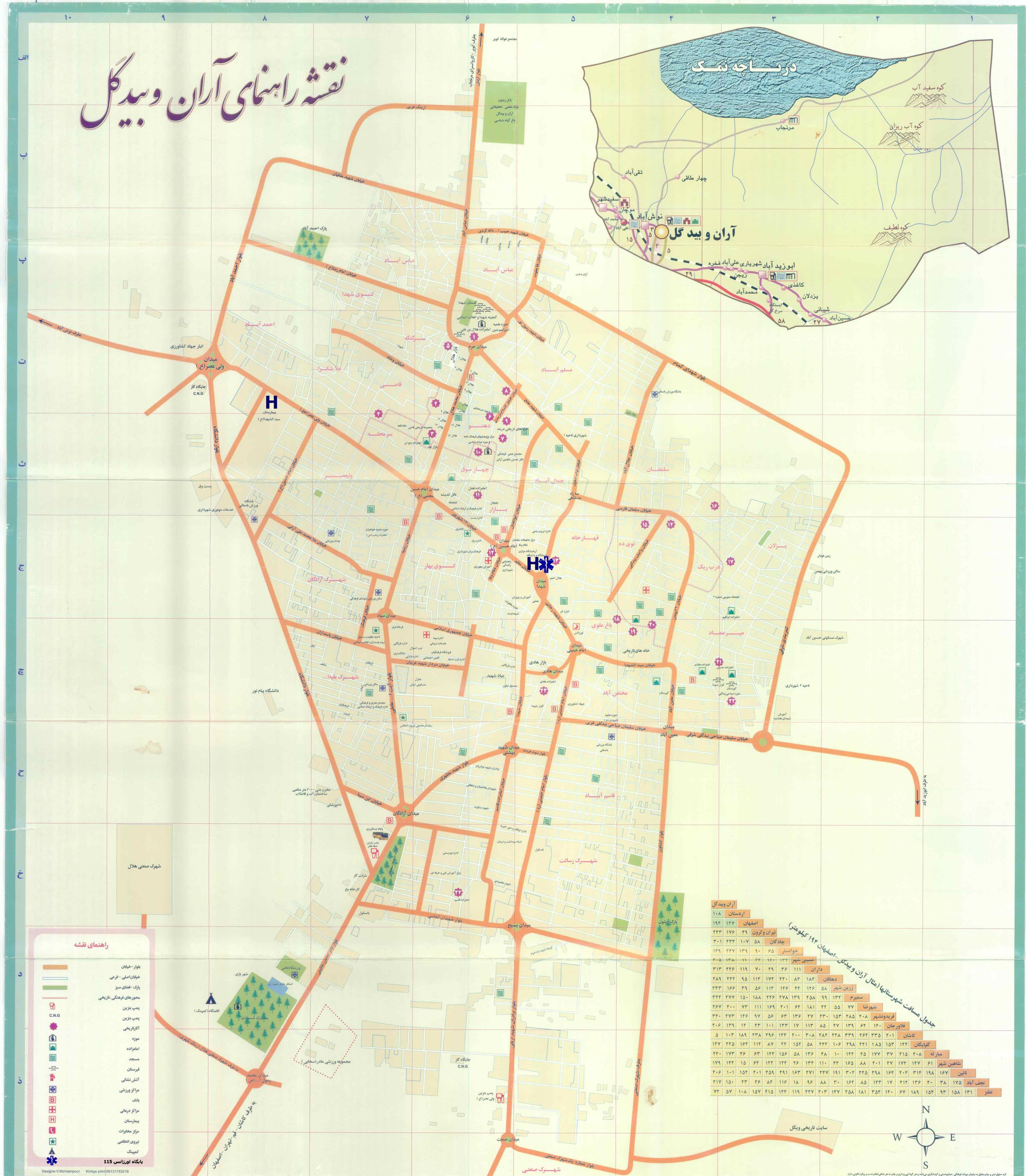 هتل ستاد 2 در مشهد - نقشه کاشان و مناطق اطراف آن @ كي آشيان - سایت جامع ...